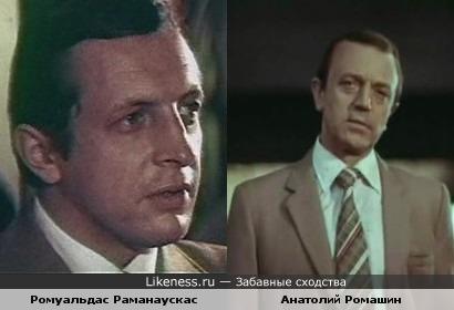 Актеры Ромуальдас Раманаускас и Анатолий Ромашин