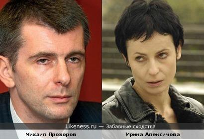 Бизнесмен Михаил Прохоров и актриса Ирина Апексимова