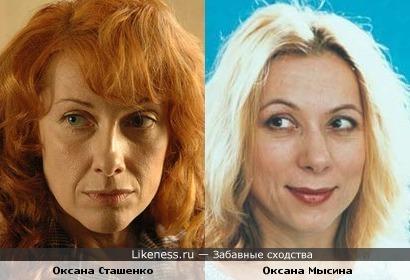Актрисы Оксана Сташенко и Оксана Мысина