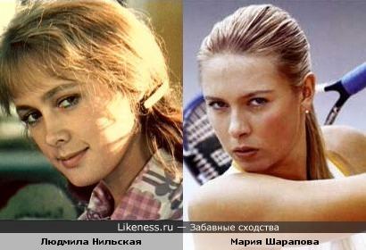 Актриса Людмила Нильская и теннисистка Мария Шарапова