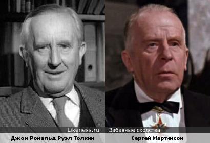 Английский писатель Джон Р. Р. Толкин и советский актер Сергей Мартинсон