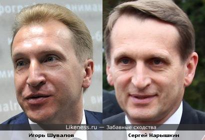 Российские государственные деятели Игорь Шувалов и Сергей Нарышкин
