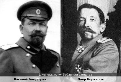 Белые генералы Василий Болдырев и Лавр Корнилов