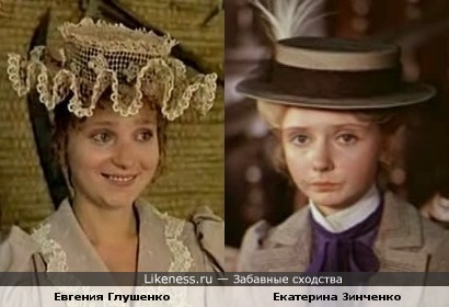 Актрисы Евгения Глушенко и Екатерина Зинченко