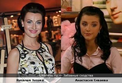 Ведущая прогноза погоды Наталья Зотова и актриса Анастасия Сиваева