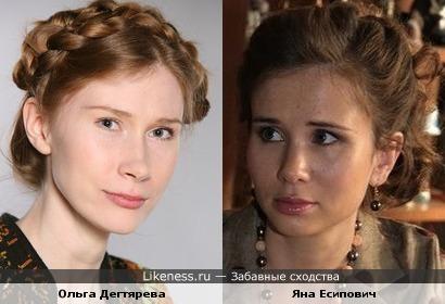 Актрисы Ольга Дегтярева и Яна Есипович