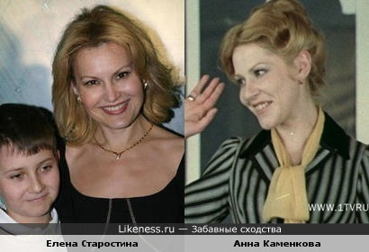 Телеведущая Елена Старостина и актриса Анна Каменкова