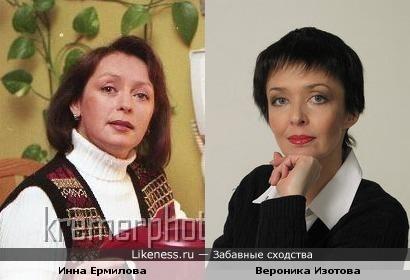 Телеведущая Инна Ермилова и актриса Вероника Изотова