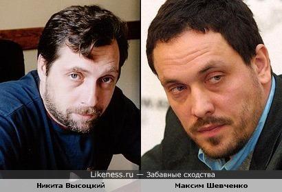 Актер Никита Высоцкий и телеведущий Максим Шевченко