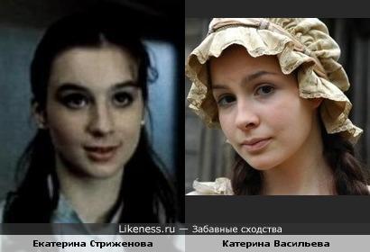 Актрисы Екатерина Стриженова и Катерина Васильева