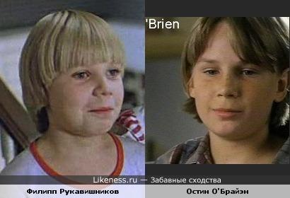 Майкл (Филипп Рукавишников) из фильма «Мэри Поппинс, до свидания!» и Дэнни (Остин О'Брайэн) из фильма «Последний киногерой»