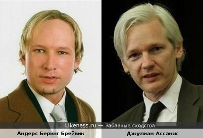 "Норвежский стрелок Андерс Беринг Брейвик и основатель ""Wikileaks"" Джулиан Ассанж"
