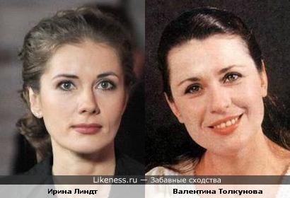 Актриса Ирина Линдт и Валентина Толкунова