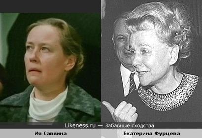 Актриса Ия Саввина и советский государственный деятель Екатерина Фурцева