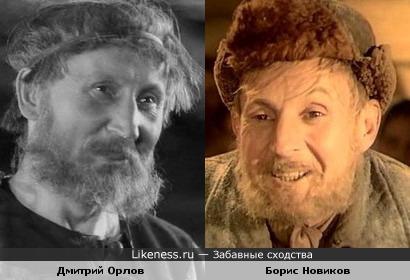 Актеры Дмитрий Орлов и Борис Новиков