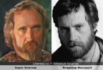 Актеры Борис Химичев и Владимир Высоцкий