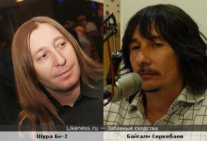 Шура Би-2 и Байгали Серкебаев А-Студио
