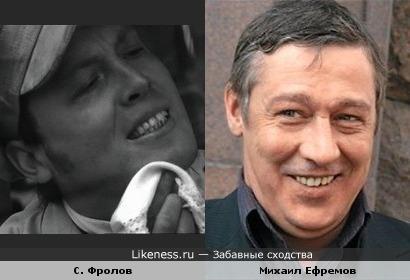 """Белоофицер-налетчик из кинофильма """"Свой среди чужих, чужой среди своих"""" и Михаил Ефремов"""