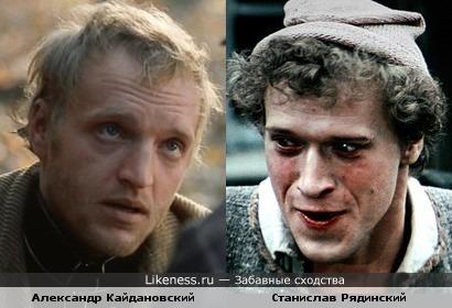 Актёры Александр Кайдановский и Станислав Рядинский