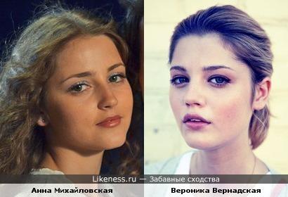 Актрисы Анна Михайловская и Вероника Вернадская