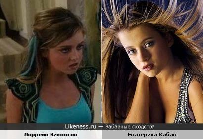 Актрисы Лоррейн Николсон и Екатерина Кабак