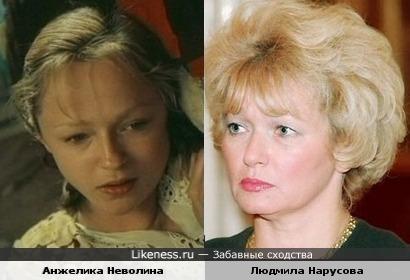 Актриса Анжелика Неволина и Людмила Нарусова