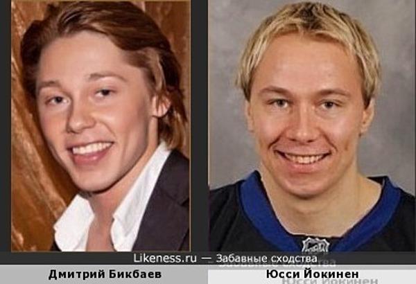 Дмитрий Бикбаев и финский хоккеист Юсси Йокинен
