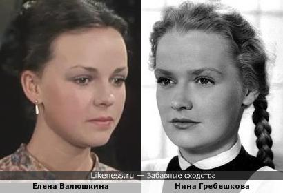 Актрисы Елена Валюшкина и Нина Гребешкова