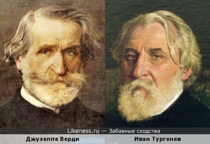 Джузеппе Верди и Иван Тургенев
