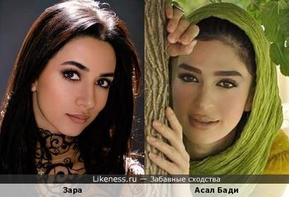 Зара и иранская акртиса Асал Бади