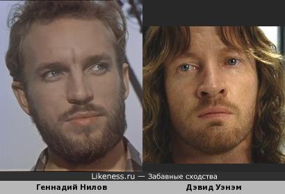 Актер Геннадий Нилов и Фарамир