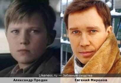 Евгений Миронов скрывает, что в детстве снимался под псевдонимом Александра Продана?