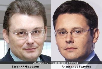 Депутат Госдумы Евгений Федоров и ведущий новостей Александр Голубев