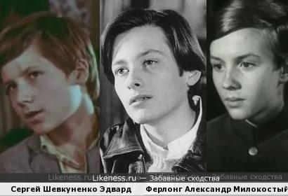 Голливуд плагиировал типажи с советского кинематографа? :)
