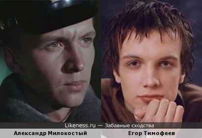 Актер Александр Милокостый и Егор Тимофеев