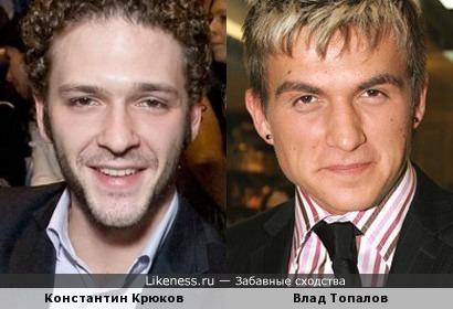 Константин Крюков и Влад Топалов