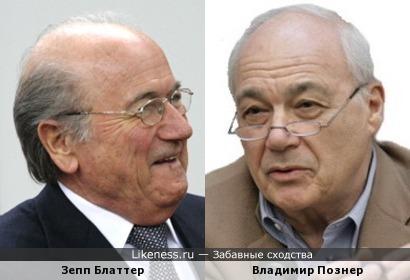 Зепп Блаттер и Владимир Познер