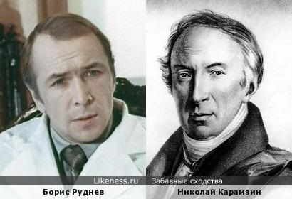 Актер Борис Руднев и историк Николай Карамзин