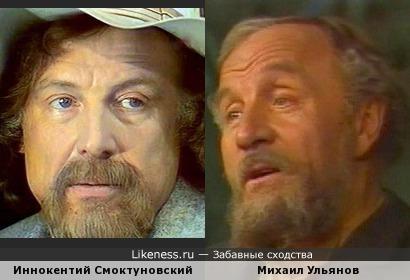 Актеры Иннокентий Смоктуновский и Михаил Ульянов