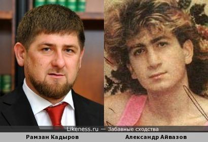 Рамзан Кадыров и певец Александр Айвазов