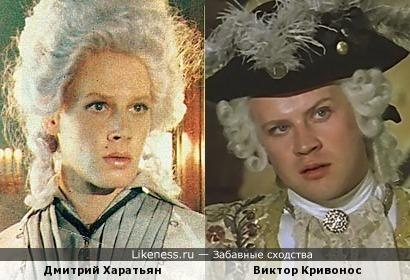 Дмитрий Харатьян и Виктор Кривонос