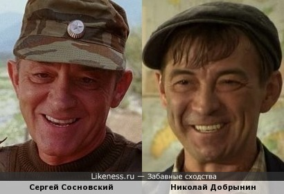 Сергей Сосновский и Николай Добрынин