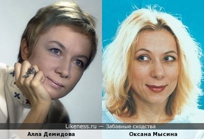 Актрисы Алла Демидова и Оксана Мысина