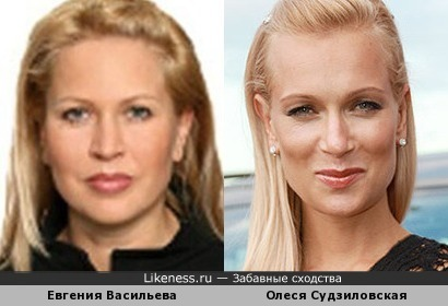 Евгения Васильева и Олеся Судзиловская