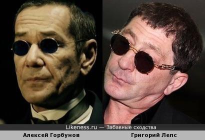 Алексей Горбунов в роли профессора Мориарти и Григорий Лепс