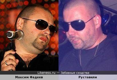 Продюсер Максим Фадеев и рэппер Руставели