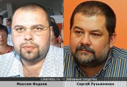 Максим Фадеев и Сергей Лукьяненко