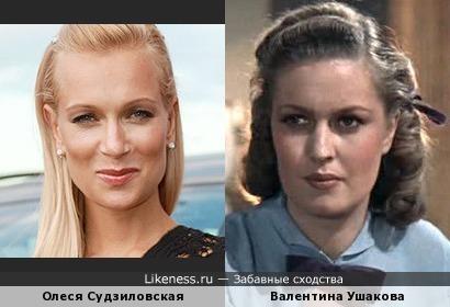 Актрисы Олеся Судзиловская и Валентина Ушакова