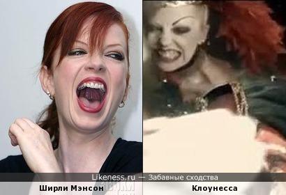 """Ширли Мэнсон напомнила клоунессу из клипа Полины Гагариной """"Я тебя не прощу никогда"""""""