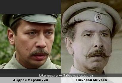 Андрей Мерзликин и Николай Михеев